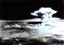 hiro explosion